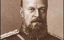 Александр III Александрович Романов