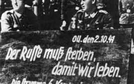 Великая Отечественная война 1941 - 1945 гг.
